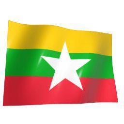 Флаг Мьянмы прелодер