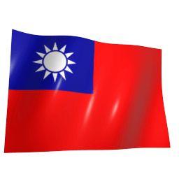 Флаг Тайваня иконка ожидания