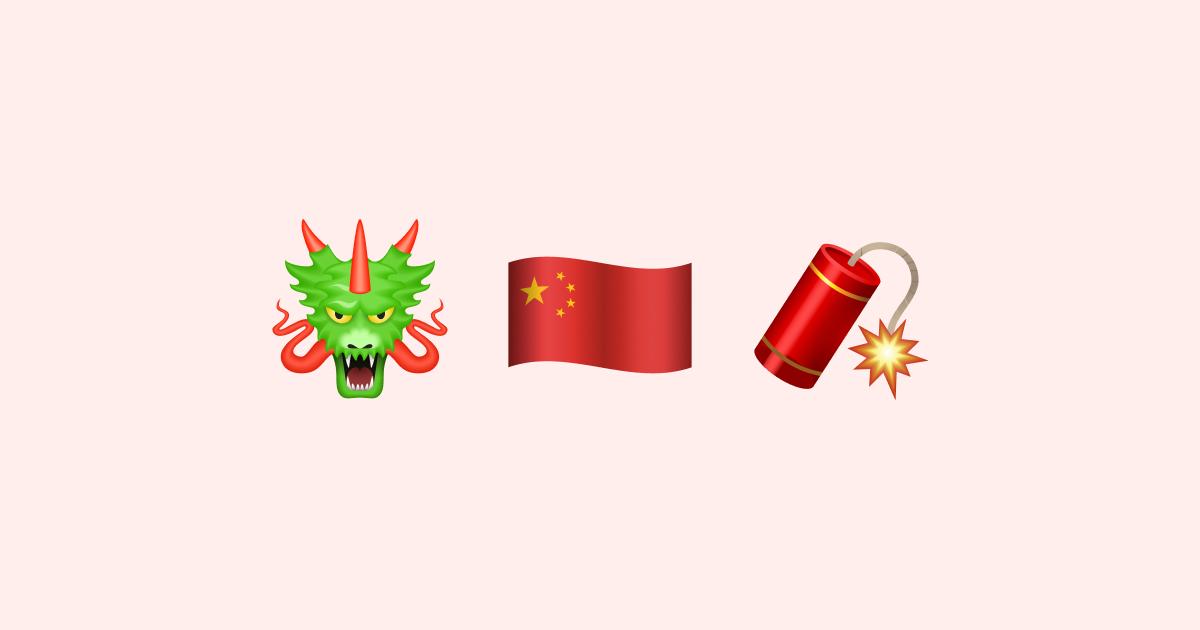 Chinese New Year's Freebie